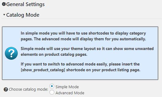 Catalog Integration Settings Simple