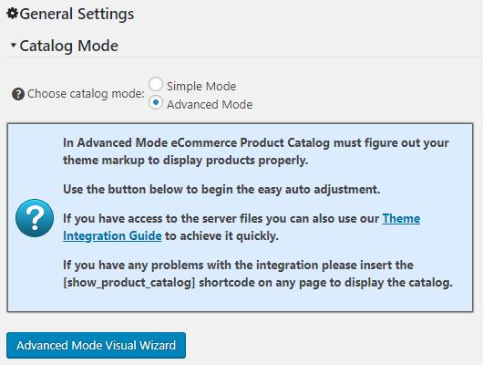 Default Catalog Integration Settings